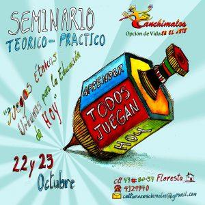 2010 Juegos étnicos urbanos para la educación de hoy (1)