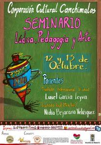 2014 Lúdica, pedagogía y arte (1)